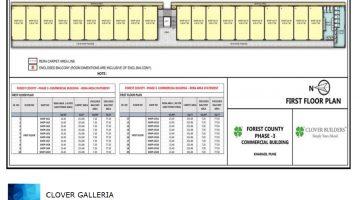 Clover Galleria_0005
