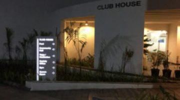 Godrej-Horizon-NIBM-Pune-amenities-2-300x224
